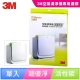 3M 超優淨型空氣清淨機替換濾網(MFAC-01F) 驚喜價 product thumbnail 2