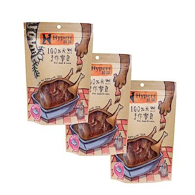 Hyperr超躍 手作鯛魚鮮切片 50g-三件組