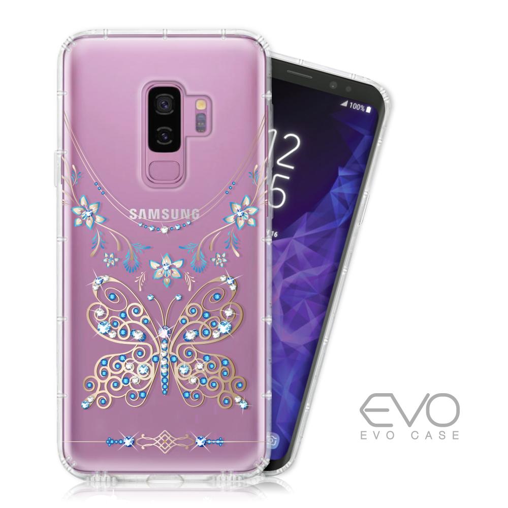 EVO CASE SAMSUNG S9 plus/S9  奧地利水鑽彩繪手機殼 - 蝶戀鑽