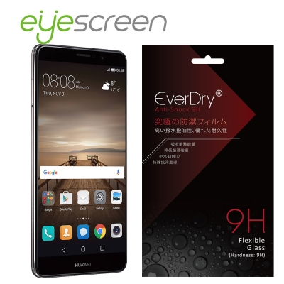 EyeScreen Huawei Mate 9 EverDry 9H抗衝擊 螢幕保護貼