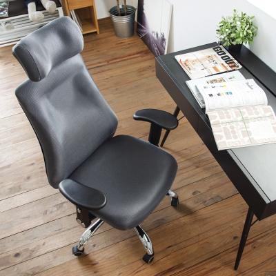 完美主義 高機能頭靠包覆鐵腳電腦椅/書桌椅/辦公椅