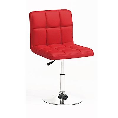品家居 藍斯達皮革升降吧台椅(三色可選)-42x49x72cm免組