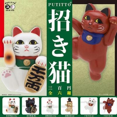 日本正版授權 全套6款 招財貓 杯緣子 扭蛋 擺飾 奇譚 KITAN PUTITTO