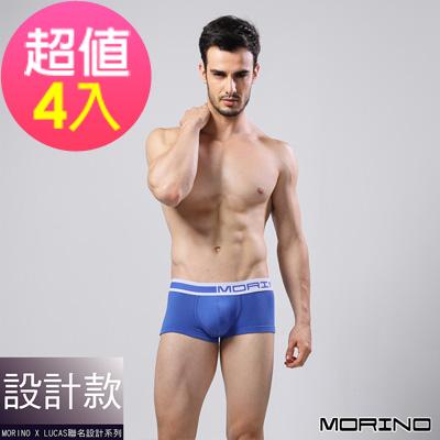 男內褲 設計師聯名時尚運動四角褲平口褲  寶藍(超值4入組)MORINOxLUCAS