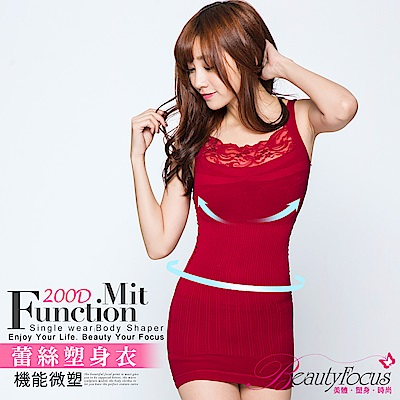 塑衣 200D典雅蕾絲直紋塑腹背心(紅)BeautyFocus