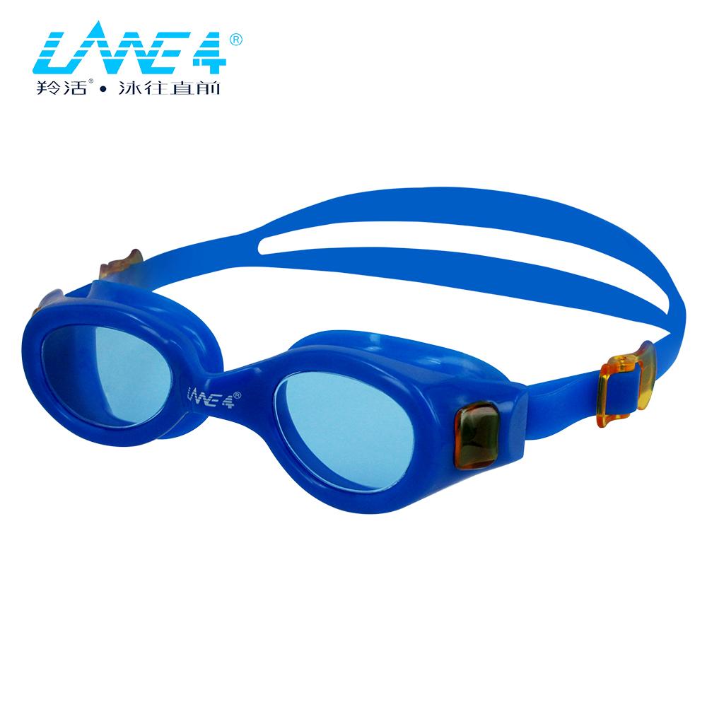 羚活 兒童防霧泳鏡 LANE4 A337 product image 1