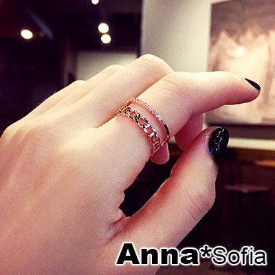 【2件399】AnnaSofia 鎖鏈微鑲線鑽款 雙層開口戒指(金系)
