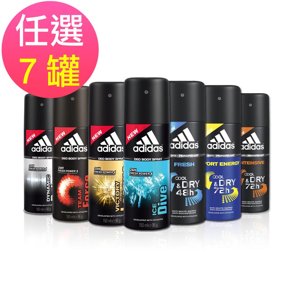 adidas愛迪達 男用爽身噴霧任選7罐(150ml/罐)