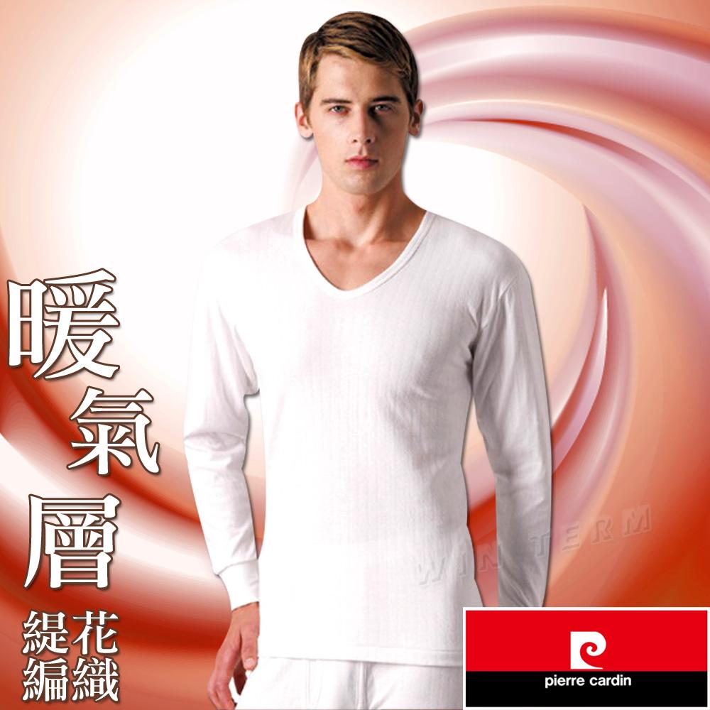Pierre Cardin 皮爾卡登 暖氣層保暖U領長袖衫(3入組)-台灣製造
