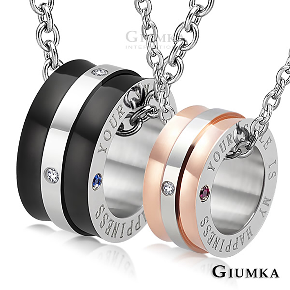 GIUMKA情侶對鍊你是我的幸福情人節禮物一對價格