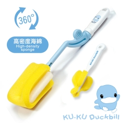 任選-KU.KU酷咕鴨360度海綿奶瓶刷(附奶嘴刷)