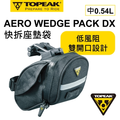 TOPEAK AERO WEDGE PACK DX快拆座墊袋(中)