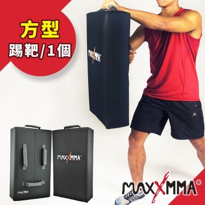 MaxxMMA 方型踢靶(1個)/腳靶/教練靶/打擊靶-拳擊/MMA/泰拳/格鬥