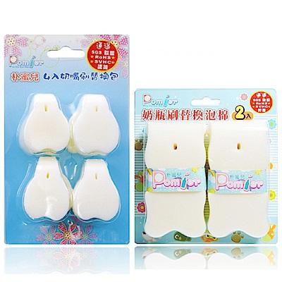 韓國Premier奶瓶奶嘴刷替換泡棉組(4+8)