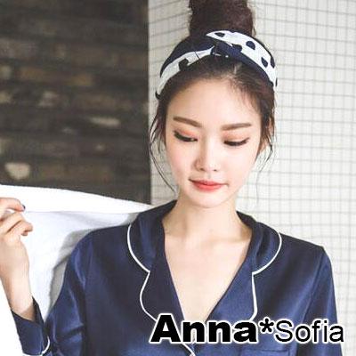 AnnaSofia 波點雙拼布交叉結 彈性寬髮帶(深藍系)