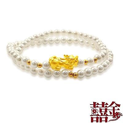 囍金 招財貔貅  999千足黃金珍珠雙層手練
