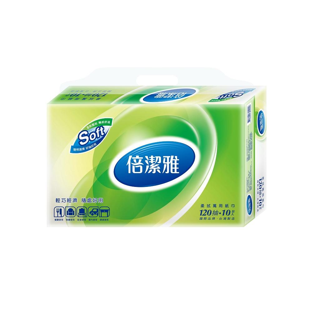 倍潔雅輕巧包抽取式柔拭紙巾120抽x10包/串