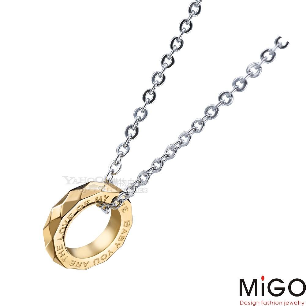 MiGO-摯愛女墜-中(金)