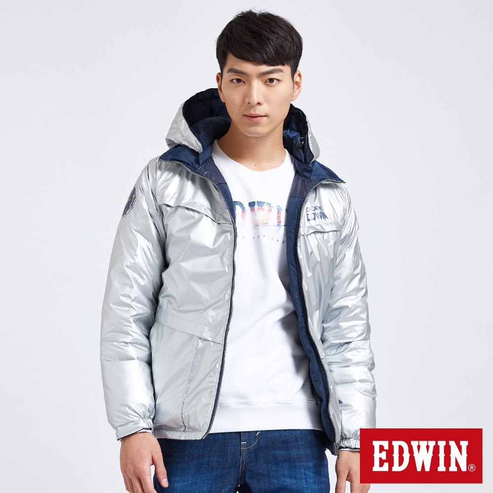 EDWIN 太空競賽雙面穿羽絨外套-男-淺灰