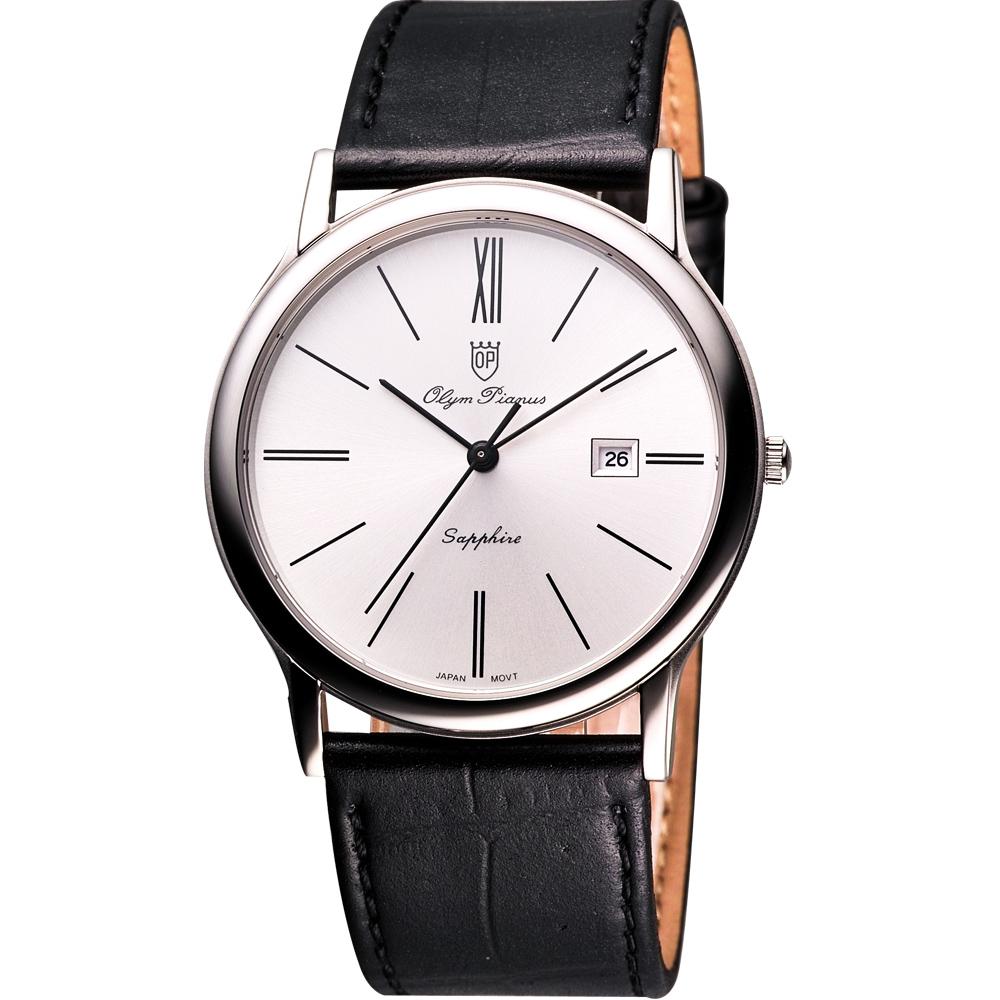 Olympianus 復古簡約風尚腕錶-銀/39mm