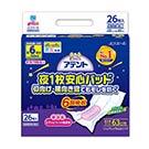 日本大王Attento 夜用超透氣防漏加長加寬尿片6回吸收(26片/包)X3(箱購)