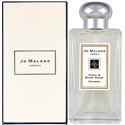 Jo Malone 牡丹與胭紅麂絨100ml(英國進口有盒有紙袋)