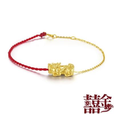 囍金 招財貔貅 千足黃金轉運繩18K金手鍊