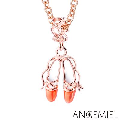Angemiel安婕米 925純銀項鍊 芭蕾舞鞋