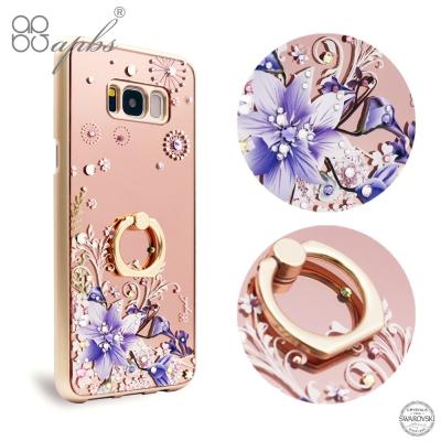 apbs Samsung Galaxy S8 施華洛世奇彩鑽鏡面指環扣手機殼-祕...