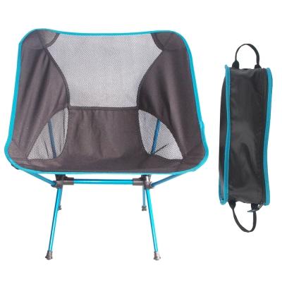 極輕巧鋁合金摺疊椅蝴蝶椅