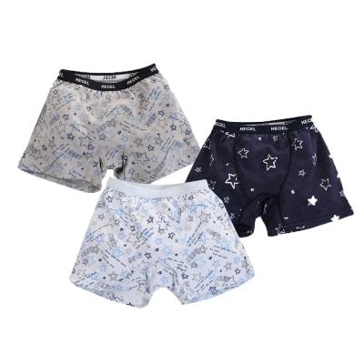 星星印花平口內褲(四件一組) k50235