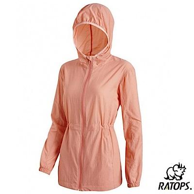 【瑞多仕】女 20D 抗UV連帽夾克外套_DH2083 粉桔佳人/嫩桔色