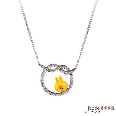 J code真愛密碼金飾 LINE兔兔守護你黃金/純銀項鍊