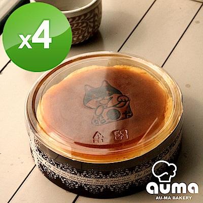 【奧瑪烘焙】柴媽莓果乳酪蛋糕X4個