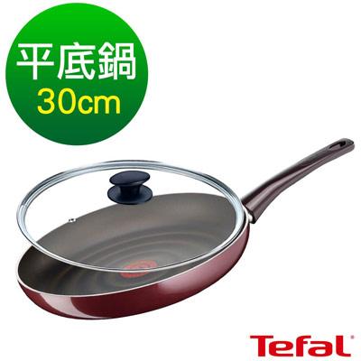 Tefal法國特福鈦金礦物系列30CM不沾平底鍋+玻璃蓋