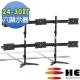 HE桌上型多動向六螢幕架(H636TSE)-適用24~30吋 product thumbnail 1