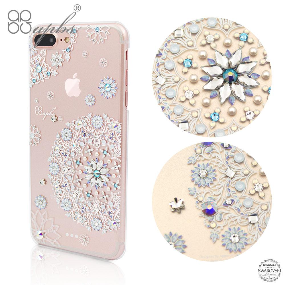apbs iPhone8/7 Plus 5.5吋施華洛世奇彩鑽手機殼-天使心