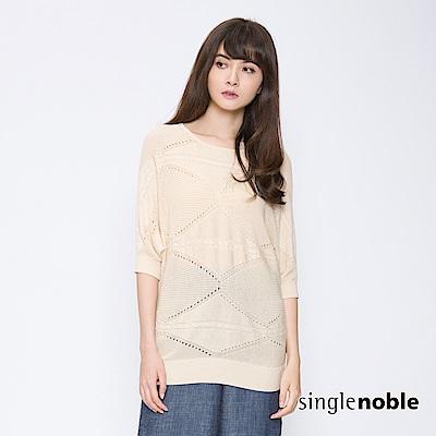 獨身貴族 小步舞曲鏤空織紋長版針織衫(2色)