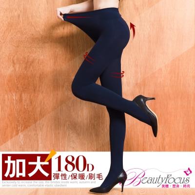 褲襪-加大尺碼-180D刷毛保暖褲襪-深藍-BeautyFocus