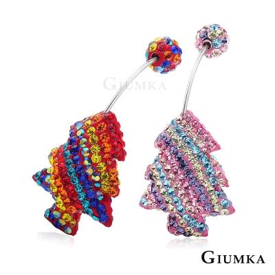 GIUMKA 耶誕樹造型 白鋼耳環 單邊單個-共6色