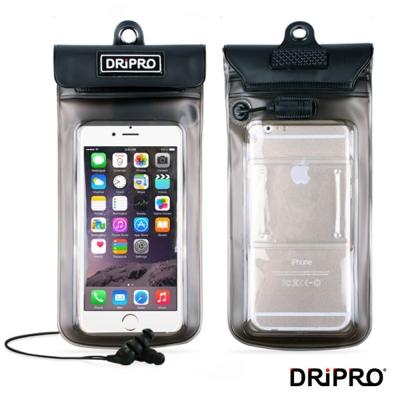 DRiPRO 4.7吋以下智慧型手機防水袋手機袋+耳機組