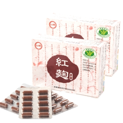 台糖 紅麴膠囊(60粒/盒)x2盒