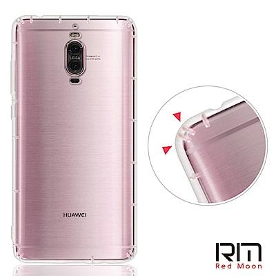 RedMoon Huawei 華為 Mate9 Pro 5.5吋 防摔透明TPU手機軟殼