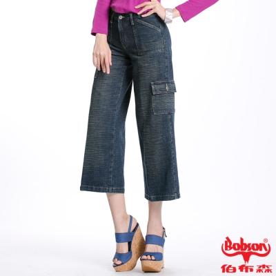 BOBSON 女款低腰粗結紗八分褲(藍111-53)