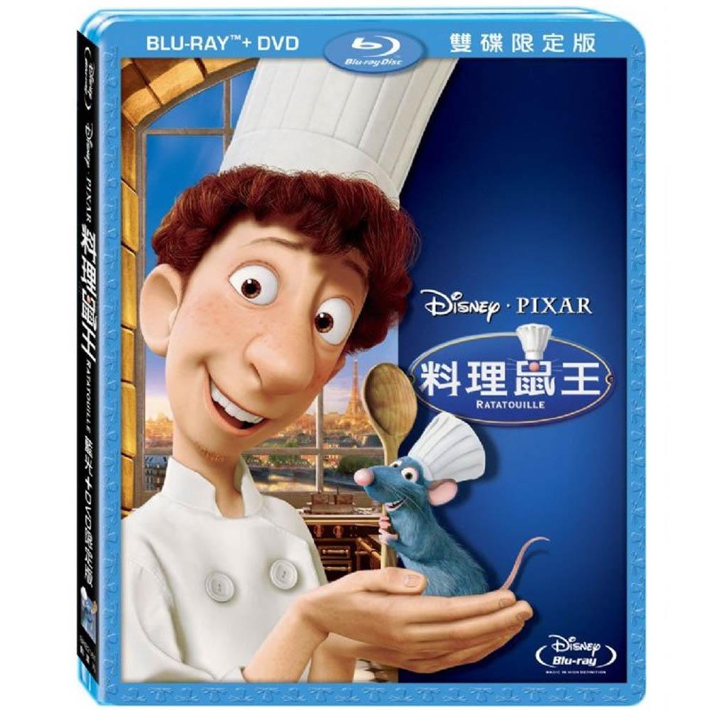 料理鼠王 BD+DVD Ratatouille 藍光 BD