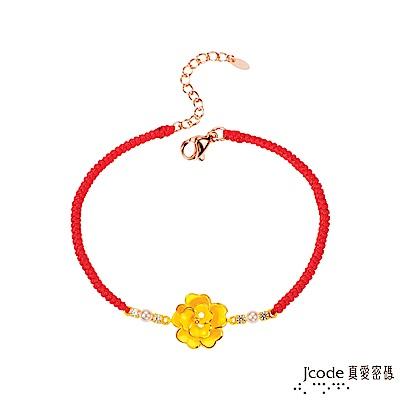 J'code真愛密碼 賞花黃金/水晶珍珠/中國繩手鍊