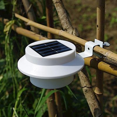 太陽能3LED壁掛燈 戶外照明 景觀燈 庭院燈