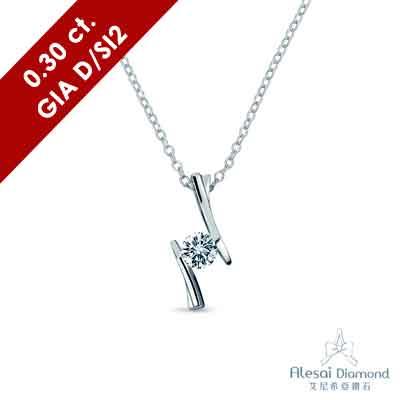 Alesai 艾尼希亞鑽石 GIA D/SI2 30分 14K鑽石項鍊