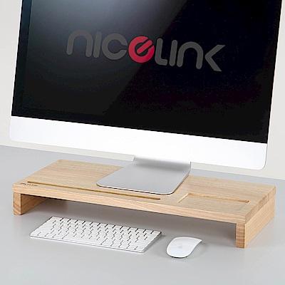 NICELINK 實木螢幕架 SF-W 增高架/鍵盤收納/螢幕座/天然原木