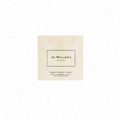 JO MALONE 英國梨與小蒼蘭潤膚霜(7ml)百貨專櫃貨